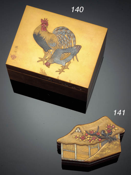 A lacquer rectangular box and