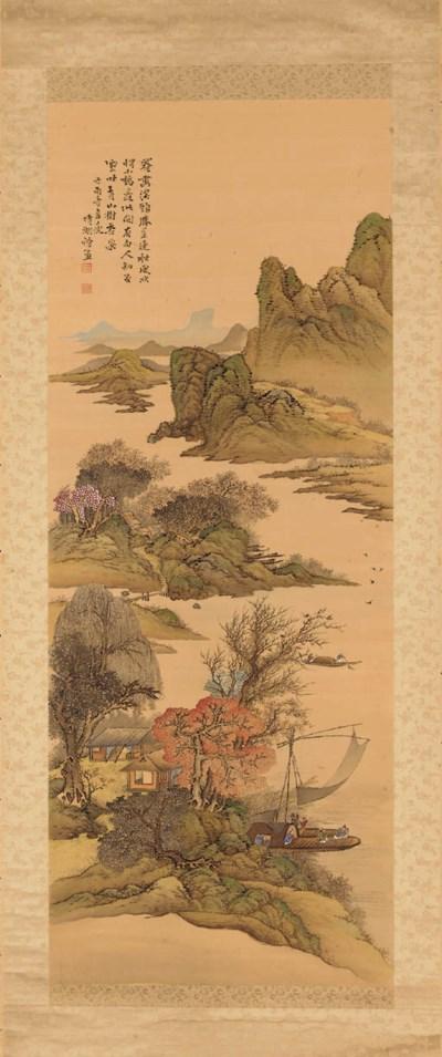 Okuhara Seiko (1837-1913) a ka