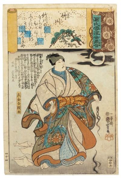 Kuniyoshi, five oban actor pri