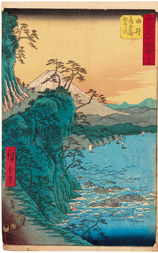 Hiroshige, 'Gojusan tsugi Meis