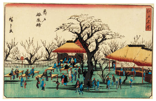 Hiroshige, oban yoko-e a print