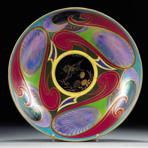 A Shelley lustre bowl