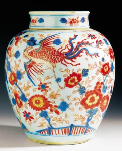 An Imari ginger jar and cover