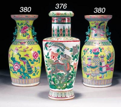 A famille verte rouleau vase 1