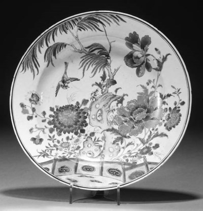 A famille verte charger 18th c