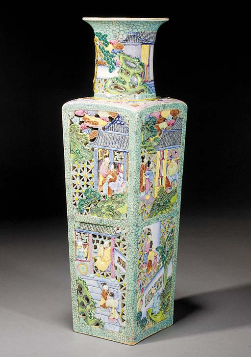 A famille rose reticulated vase 19th century