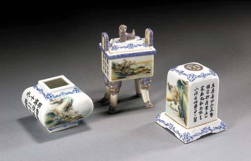 A miniature three piece garniture 20th century