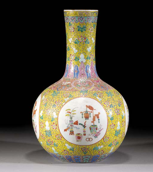 A famille rose yellow ground bottle vase Late 19th Century