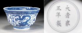 A blue and white lobed bowl  Yongzheng