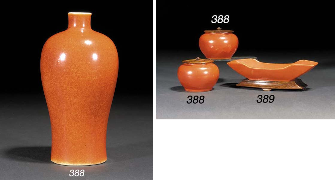 A meiping vase 18th Century