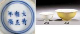 A white glazed tea bowl  Yongzheng