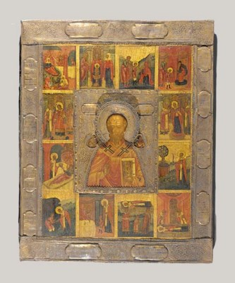 St. Nicholas, the Miracle Work
