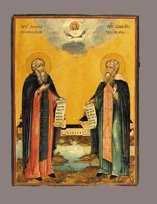 Saints Zosima and Savati