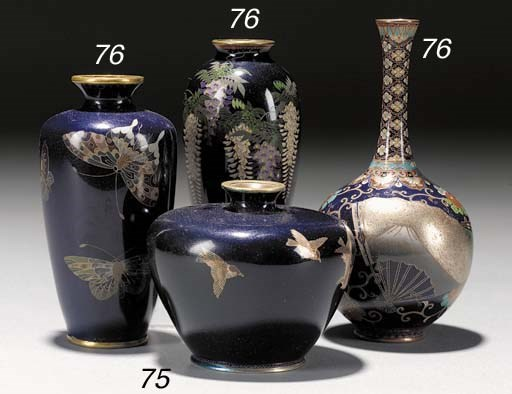 A blue ground cloisonne bottle