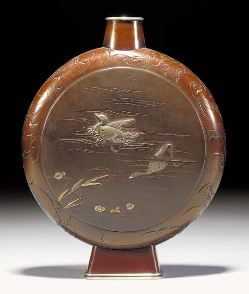 A patinated bronze pilgrim fla