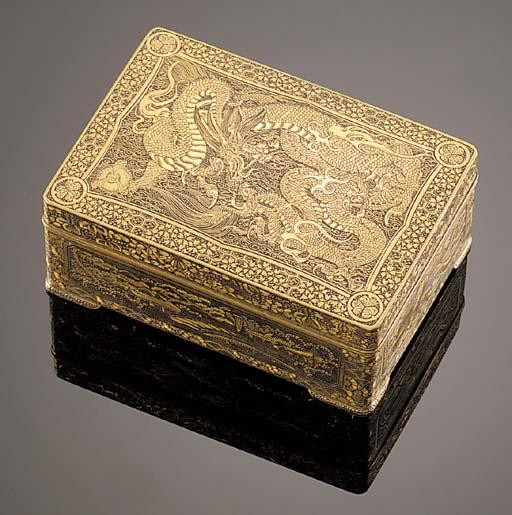 A Komai rectangular box and hi