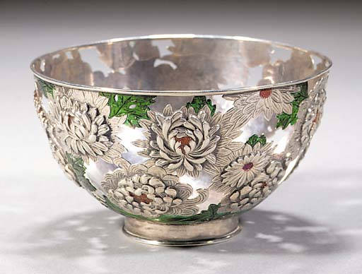 A reticulated silver bowl 20th