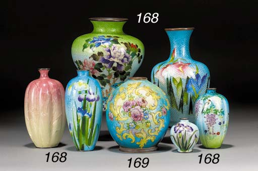 A French enamelled Limoges glo