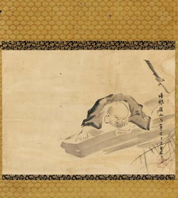 Hogen Yoshimura Shuzan, a kake