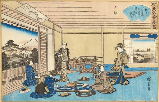 Hiroshige, oban yoko-e