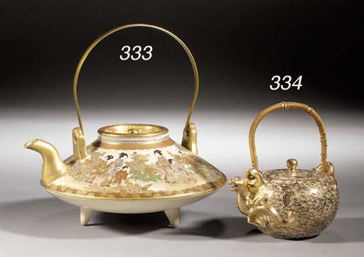 A Satsuma globular teapot and