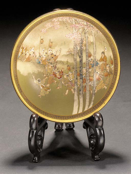 A Satsuma circular bowl 19th c