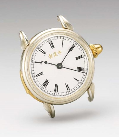 ANON., A SILVER CASED MINUTE R