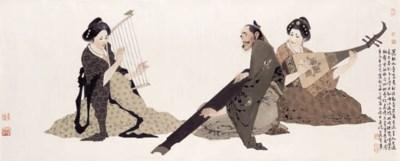 SHEN DAOHONG (BORN 1947)