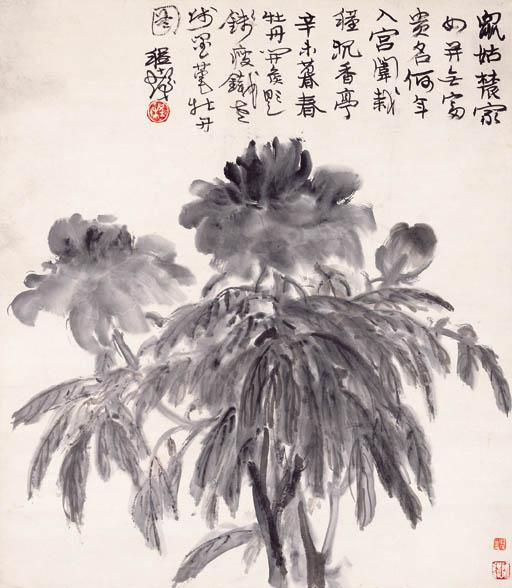 QIAN SHOUTIE (1896-1967)