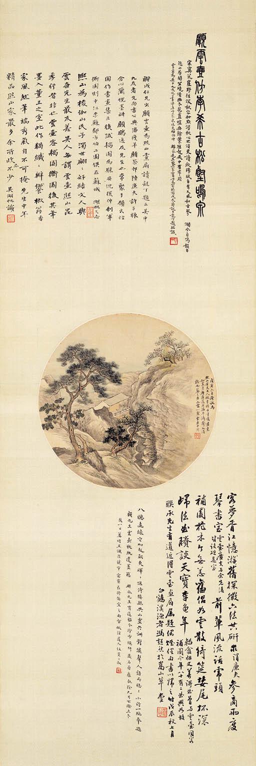 GU YUN (1835-1896)