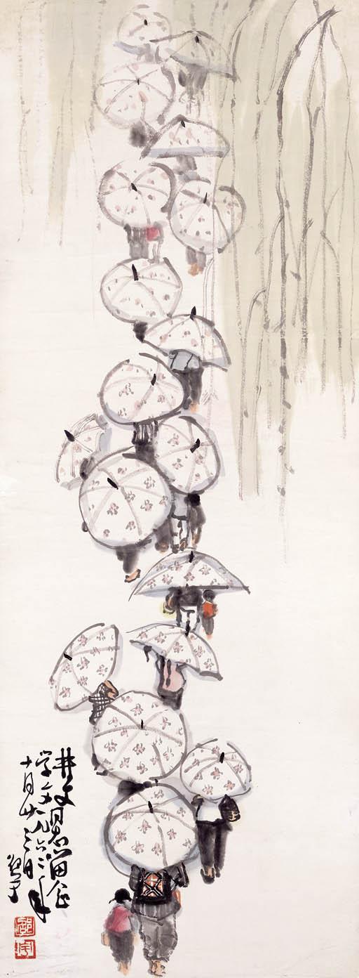 SHAO YU (BORN 1919)