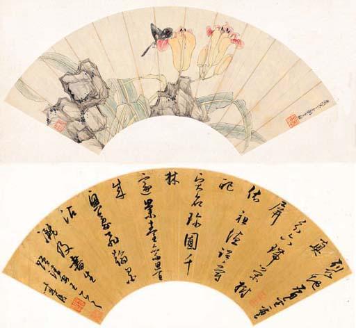 CHEN HONGSHOU (1598-1652) AND