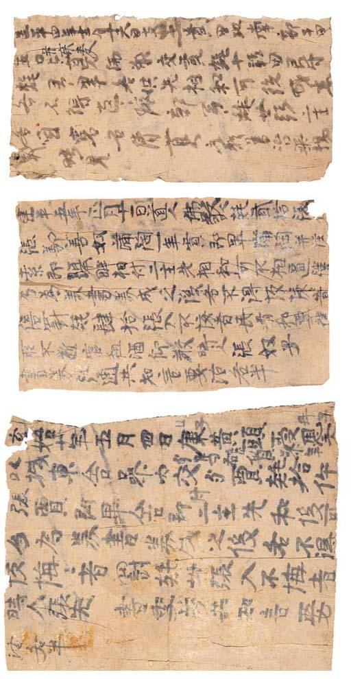 ANONYMOUS (5TH CENTURY)