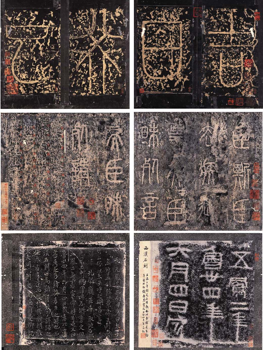 A SET OF EARLY RUBBINGS CONSIS