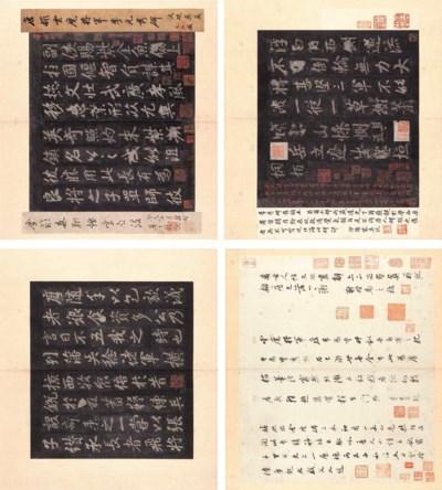 LI YONG (678-747)
