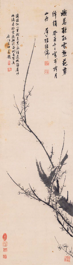CHEN JIRU (1558-1639)