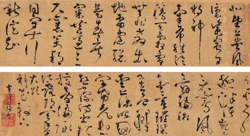 ZHU YILIAN (ACTIVE CIRCA 1570-