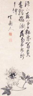 CHEN ZHENHUI (1604-1656)