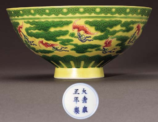 A FINE AND RARE ENAMELLED YELL