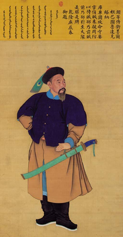 ANONYMOUS (18TH CENTURY)
