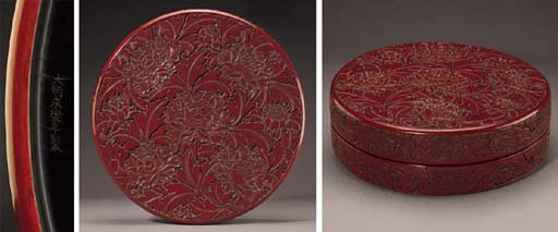 A SPECTACULAR EARLY MING CARVE