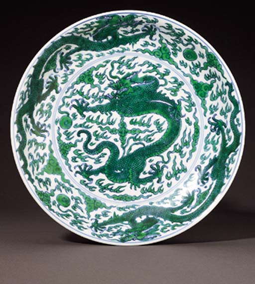 A FINE GREEN ENAMELLED 'DRAGON