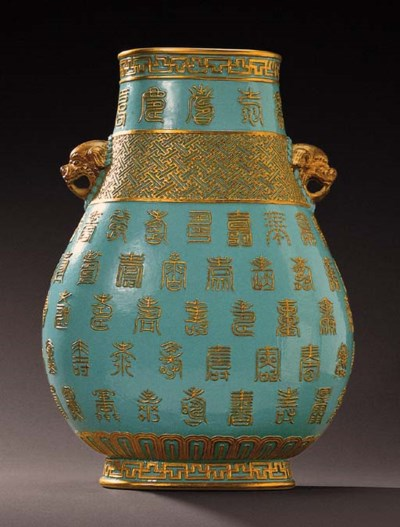 A TURQUOISE-ENAMELLED AND GILT