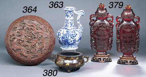 A PAIR OF CHINESE AMBER VASES