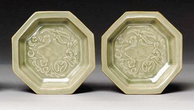 A PAIR OF YAOZHOU TYPE DISHES