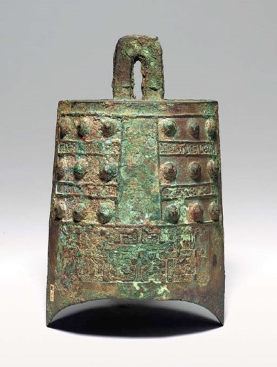 AN ARCHAIC BRONZE BELL, ZHONG