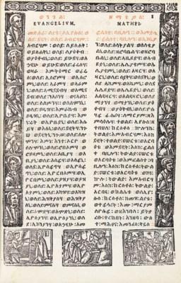 BIBLE, N.T., Ethiopic. Testame