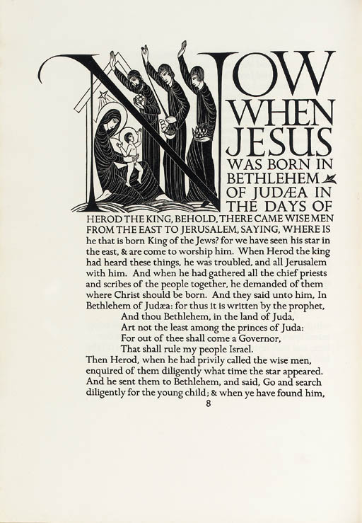 The Four Gospels of the Lord J
