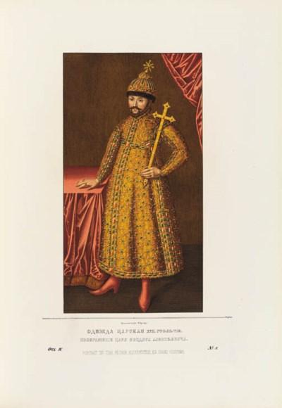 STROGANOV, Count S.G. Antiquit