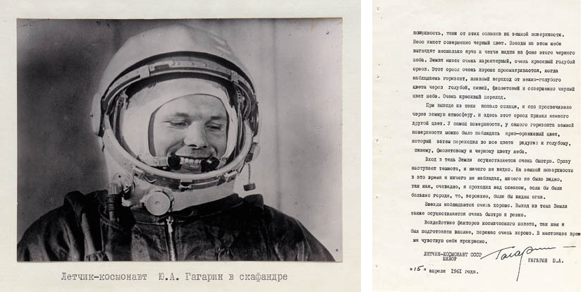 """[VOSTOK 1] GAGARIN, Yuri. [Report of Flight on satellite-spacecraft Vostok 1~ 12 April 1961]. In Russian. Moscow, 15 April 1961. Original typescript signed ([""""Gagarin""""]) , 3 pp., 8o. (11 1/8 X 7 7/8 in.; 283 x 202 mm.), typescript with one correction, on the rectos only of three leaves of laid paper; being Cosmonaut Yuri Gagarin's original account of the report issued as Records File of the First Space Flight, by USSR Citizen Yuri Alexeyevitch Gagarin, Made on April 12, 1961, on Spaceship-Sputnik """"Vostok"""" Moscow, April, 1961. In contemporary cloth folder with 5 photographs of Gagarin."""